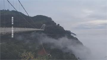 雲海季節到來 太平社區宛如「天空之城」