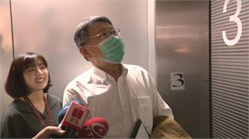 指揮中心舉行首長視訊會議 柯文哲會後稱:台北做得還不錯