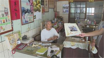 快新聞/崑濱伯台南老家逝世享耆壽93歲 謝長廷:他是一位值得尊敬的長輩