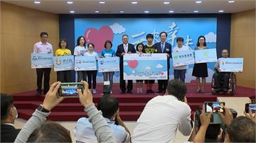 元大金控做公益 捐贈愛心卡給7家社福團體 總金額逾億元