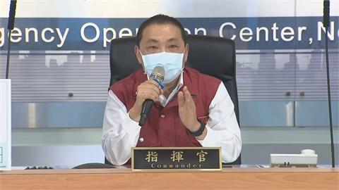 快新聞/專家憂726解封又封城 侯友宜坦言清零困難「疫情起伏很常見」