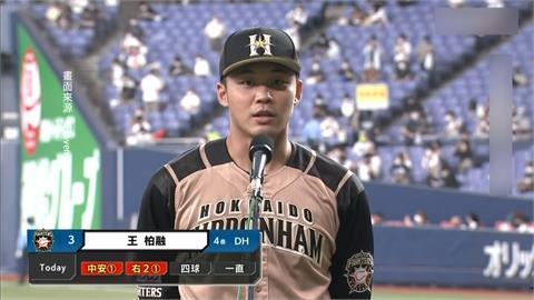 王柏融重返4棒奪MVP 英雄訪問「台語回答」球迷:好親切