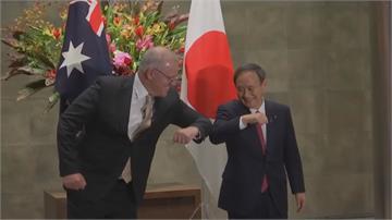 澳總理莫里森訪日 菅義偉上任首面談領袖