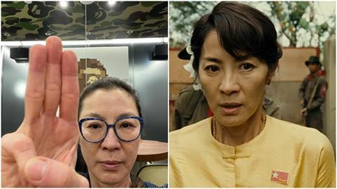 飾演翁山蘇姬與緬甸結緣!楊紫瓊舉三指聲援反政變示威