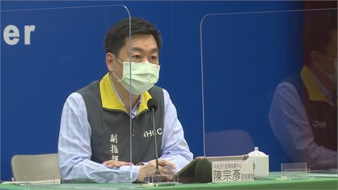 快新聞/雙北每天增百例確診 指揮中心:專責病房「1人1室」彈性調整