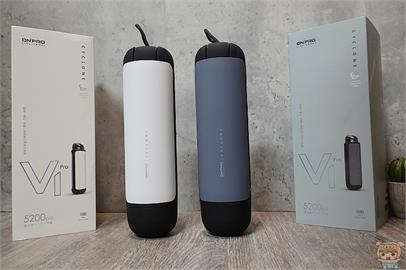 迷你吸塵小幫手! ONPRO UV-V1 Pro 二代無線吸塵器 開箱 評測