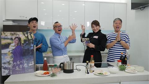 《娛樂超skr》台語女歌手郭婷筠超糗廚藝!遇暢銷書廚師小周師「起死回生」