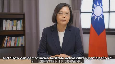 再度獲邀捷克「公元兩千論壇」 蔡英文:持續捍衛民主世界秩序