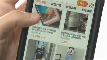 中資偽裝外資?去年開台踩國安紅線  「淘寶台灣」經濟部最快下週裁決