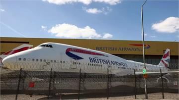 波音747兩年後停產!空中女王將走入歷史