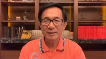 《阿扁踹共》港反送中黑色大遊行  扁:台灣應記取歷史教訓|EP175