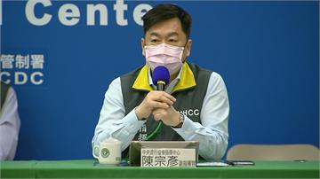 快新聞/「+0」後何時逐步開放大型活動? 陳宗彥:棒球賽事初步讓250名觀眾進場