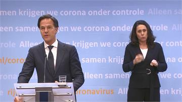 荷蘭首相這樣說 荷甲賽季剉在等