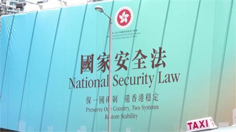 「政治風險太高」 香港支聯會宣布9/25解散