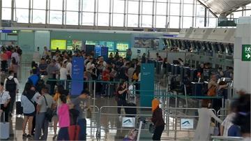 「香港出現內部動盪,請提高警覺」美國國務院發布二級旅遊警報
