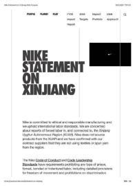 中國翻舊帳 圍剿抵制新疆棉花的H&M