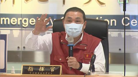 快新聞/三重地區確診人數翻倍! 侯友宜:明成立三重社區篩檢站