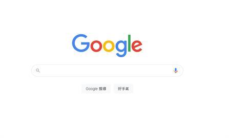 髒話也能裝可愛?Google翻譯查「F開頭髒話」中文竟跑出「神奇答案」