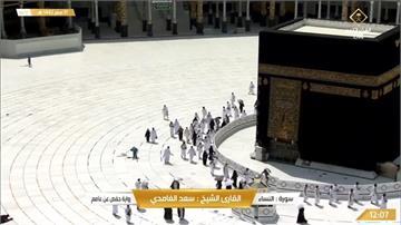 因疫情封逾鎖6個月!麥加大清真寺重新開放