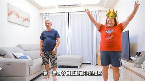 笑到噴淚!原民家庭防疫玩健身APP 他亂動竟也得高分