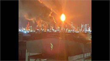 中油林園廠冒火竄黑煙  環保局獲報前往稽查