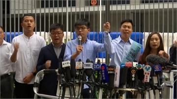 選舉恐被取消!黃之鋒宣布投入香港9月立法會選舉