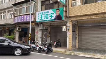 痛批王浩宇消費許崑源 詹江村號召「出征」服務處