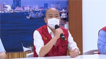 高雄防災中心二級開設 韓國瑜趕赴坐鎮