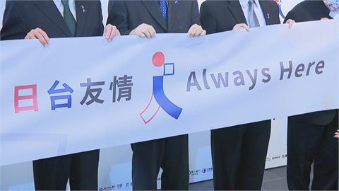 311將滿十週年 駐日代表:不會忘記台灣伸援手