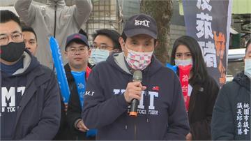 快新聞/美駐聯大使下周將訪台 馬英九:表面上友好但對台灣完全沒幫助