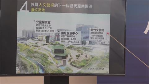 林智堅提出 「大新竹合併計畫」未來動向受矚目