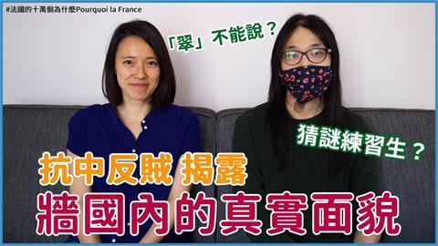 這字影射「咒習近平死被禁用」!他揭中國文字獄慘況 嘆語言版圖正在縮減