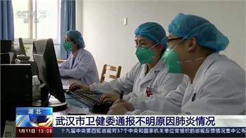 中國監測疑有漏網之魚 武漢肺炎疫情有擴大風險