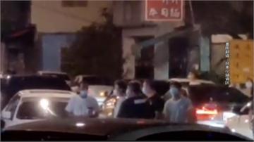 消費糾紛 上百車輛聚集餐廳外 快打驅離 逾20車警局外聲援!