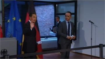 「威脅是行不通的」德國外長力挺捷克打臉王毅