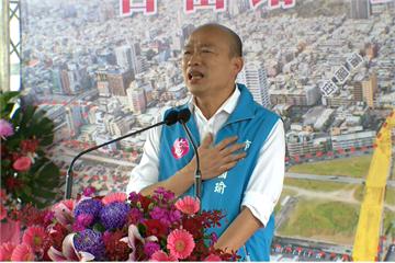 快新聞/「尊重人民意志」 韓國瑜宣布不提罷免無效訴訟!