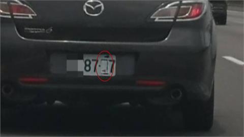 規避超速拍照舉發 車主疑拿名片遮車牌