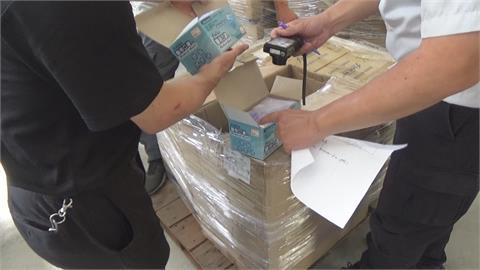法拍70萬片口罩! 一盒50入20元 每人限5盒