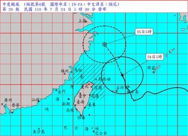 快新聞/烟花暴風圈進入北部海面!雨彈襲捲全台12縣市 台北市嚴防大豪雨