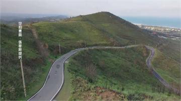 拍「心型公路」空拍機掉落男為撿機器 失足墜80米深谷亡