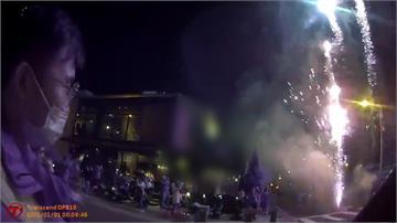 餐酒館跨年焰火秀 「陽台外開炸」 對面住戶怒