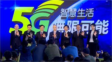 亞太電信啟動5G服務 吃到飽資費出爐