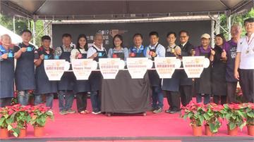 咖啡界盛事!雲林古坑「台灣國際咖啡節」邀請全台遊客來「聞香」