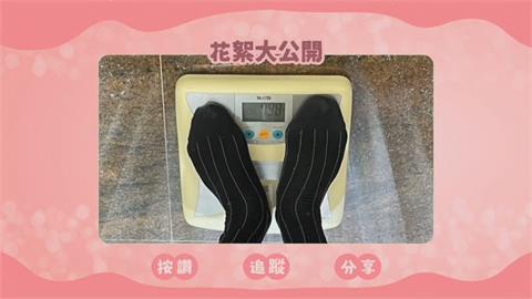 八女力扛! 鄭文燦稱「不到80kg」 實測竟只有79.8