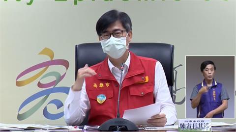 快新聞/高雄「打麻將不能微解封」 陳其邁:維持禁止
