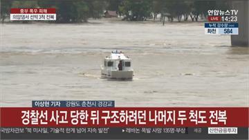 忍不住了!漢江「最後堡壘」積水暴漲 南韓決定「開門放水」