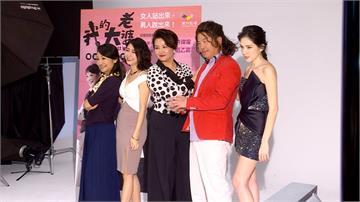 許瑋甯首度挑戰舞台劇就登國家戲劇院!曝詮釋失婚婦女壓力大