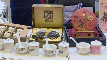 茶文化暨陶瓷藝術展 冠軍冰茶食免費吃