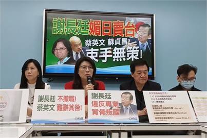 快新聞/謝長廷若專機返台備詢「一趟幾百萬」 鄭運鵬酸:國民黨要花這個錢嗎?