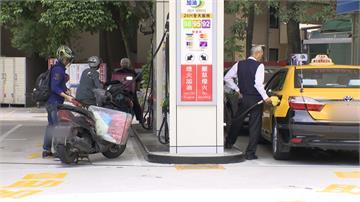 中油95汽油事件罰9人 最高層級副總記過